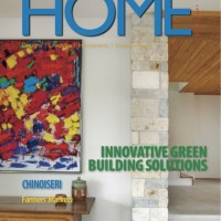 Austin / San Antonio Urban Home Magazine Cover April/May 2011 - Birdlip Residence